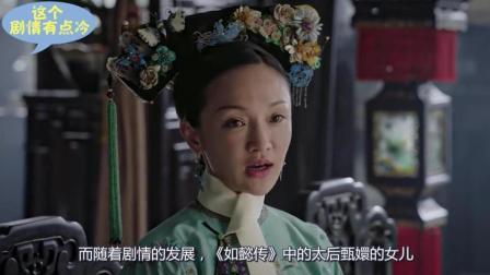 她竟然同时出演了, 如懿传与延禧攻略两部大剧, 网友: 资源挺好