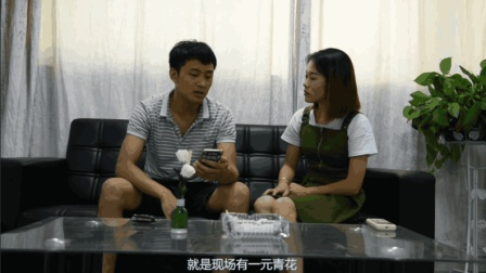 巨人社 拍卖会500万的元青花 二锅说拍就拍了