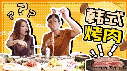 上海杨浦区排行TOP1的韩式烤肉, 100元居然就能吃到饱?