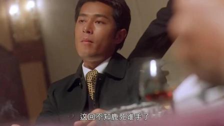 中华赌侠: 看多了香港那么多赌侠电影, 古天乐是最不像的一个!