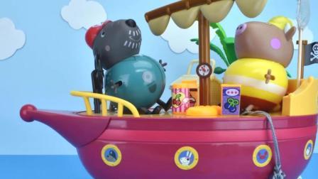 猪爷爷带佩奇乔治去航海