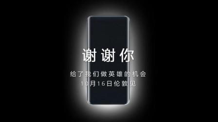 新iPhone尴尬上市, 华为或成最大赢家, Mate 20稳了