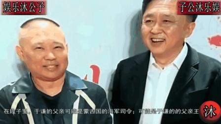 相声界最出名的梗, 两句出自郭德纲, 姜昆只有一句, 岳云鹏也有!