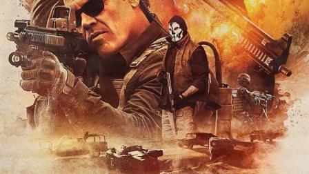 艺术必须关心现实: 《边境杀手2》直面难民、恐怖袭击