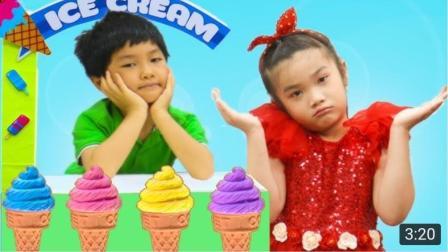 趣玩, 韩娜和托尼假装玩糖果冰淇淋车食品玩具, 太开心了