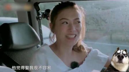 《妻子的浪漫旅行》莉莎说与郭晓冬之间最疯狂