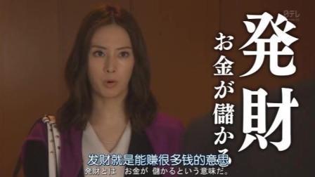 卖房子的女人: 矢野浩二在中国演日本人, 回日本又演中国人