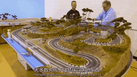 美国富豪的游戏室, 一个赛道模型就价值七万五千美金, 壕无人性!