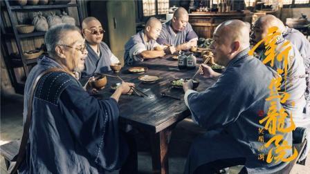 细说《新乌龙院之笑闹江湖》中的15个搞笑镜头