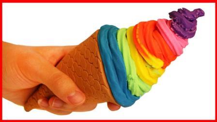 培乐多彩泥橡皮泥做冰淇淋的儿童手工游戏