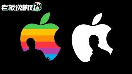 千万别买苹果股票!今年发布会前夕的最后警告