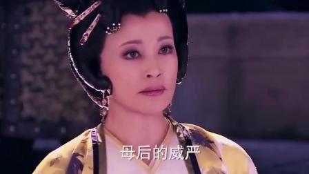 见金印如见皇帝, 太子都下跪, 太子妃竟然刀砍皇后, 结果如何?