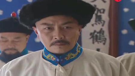 康熙驾崩, 十四爷被蛊惑大闹灵堂, 看雍正怎么收拾他的!