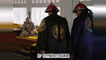 雍正王朝: 四爷这招太有才了, 不得罪人皇帝面前也过得去, 太高了