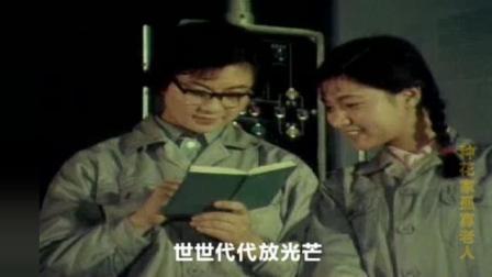 影视金曲回放  《青春似火》插曲《根深叶茂迎风长》-演唱: 朱逢博