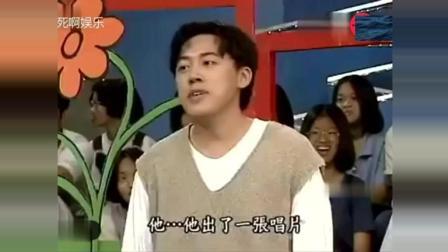原来20年前龙兄虎弟 就这么搞笑了 谁看过 吴宗宪