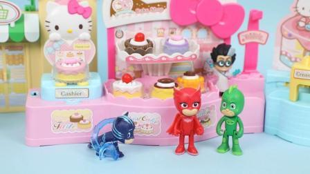 趣盒子睡衣小英雄亲子早教 甜蜜蛋糕房流水线甜品工厂面包房