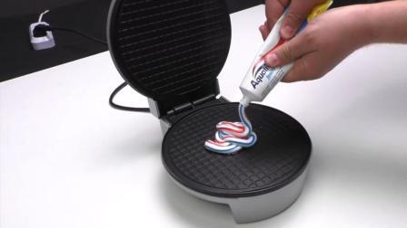 当牙膏遇到电饼铛会怎样? 你猜它会变成什么样? 一起来见识下!