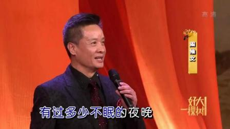 林翠萍: 粤语歌曲《三年的等待》经典老歌 伤感