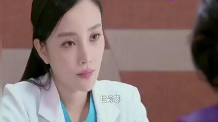 妈妈带18岁女孩月经不调妈看妇科, 医生要求做 B超清宫手术, 妈妈知道反而大闹没医德