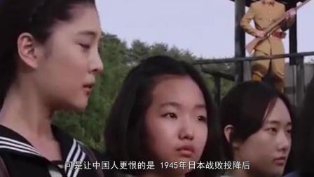 """日本曾""""移民""""到中国的12万女性, 战败后却被抛"""