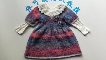 <春带彩>女孩毛衣设计款前后V领日系裙式毛衣裙7系带和对接花样