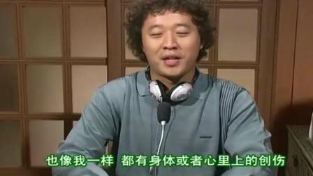 搞笑一家人: 李俊河的鸡汤广播, 医院已经提前下