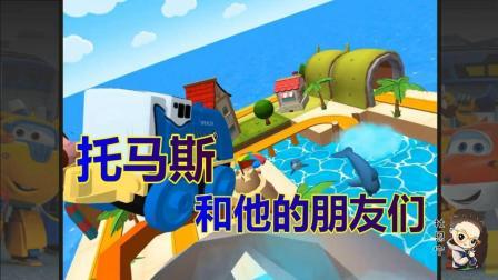 益智小游戏 第一季 托马斯和他的朋友们小游戏