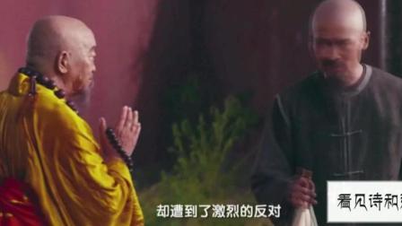 中国历史上神秘的唐古特国怎样被发现的, 这座古