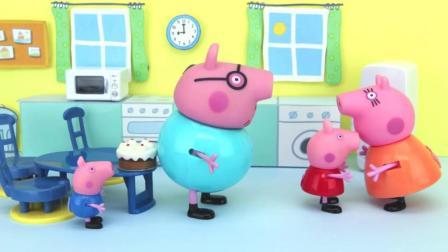 小猪佩奇一家给猪妈妈过生日