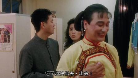 刘德华 经典喜剧片《最佳损友》搞笑片段