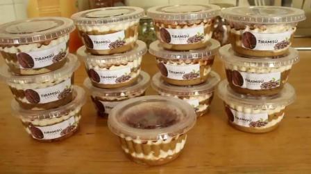 美味食谱, 网红款盒装提拉米苏制作, 美好的一天从享受美食开始