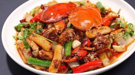 香辣蟹秘制做法, 老刘手把手教你, 香辣入味, 味道不比饭店差!