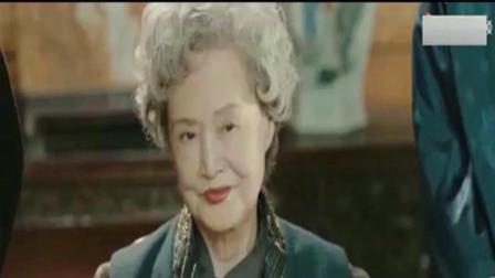 《沙海》吴奶奶手一摇铃, 胜似千军万马, 霍老板直接怂了!