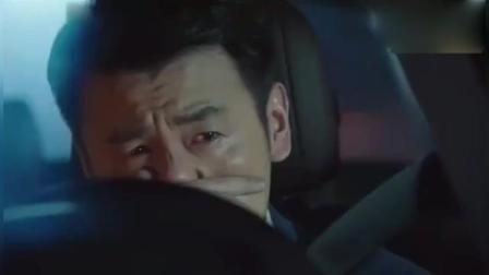 《我的前半生》陈俊生回想凌玲和罗子君的差别, 心痛不已