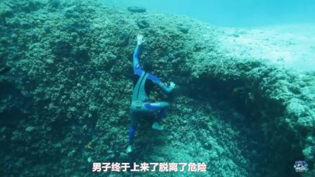 一国外牛人不带氧气瓶潜水, 私自跳入海底深洞