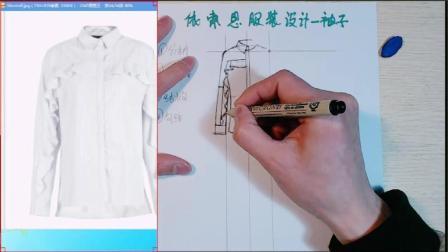 服装手绘款式图衬衫袖画法