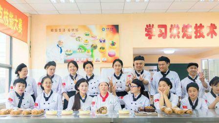 选上海蛋糕烘焙培训学校蛋糕教学面包教学西点烘焙培训学校 蛋糕师培训