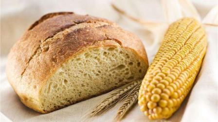 把粗粮做进面包里, 一起学做这款玉米面包吧!