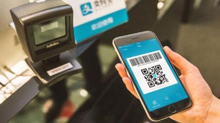 香港人不愿意用移动支付, 到底是为啥? 李嘉诚说了答案!