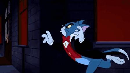 猫和老鼠: 汤姆总是笨手笨脚在关键时刻掉链子, 结果大家都了!