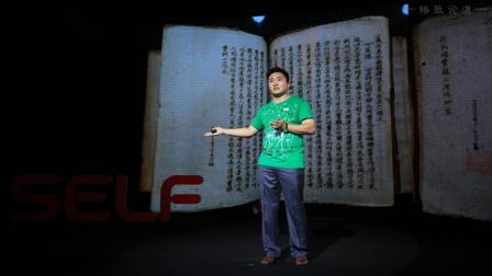 王琦:在英国讲好中华第一龙的故事