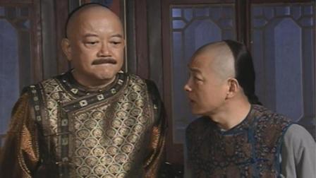 乾隆派纪晓岚暗访河间府, 和珅凭着蛛丝马迹就猜出了乾隆的用意
