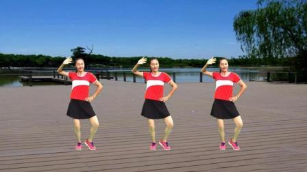 原创32步广场舞《一晃就老了》简单好学一看就会, 健康快乐美美哒