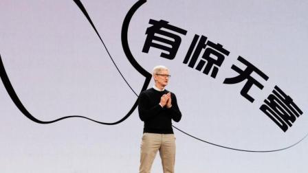 办公室调查: 苹果发布会有惊无喜? iPhone和国产手机你会选哪个