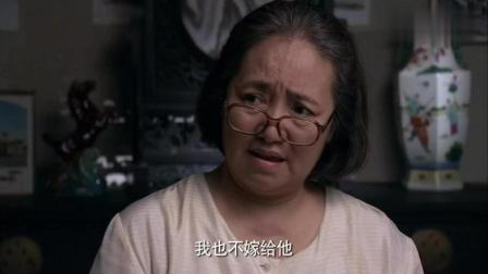 正阳门下春明老妈: 你赶紧找个婆家嫁了吧, 甭一天天囚在我这儿