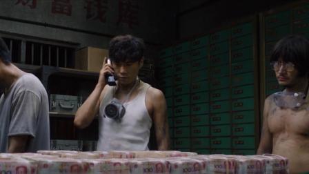 三分钟看《火锅英雄》 天天喊着抢银行 还真有人这么干了