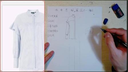 服装手绘款式图落肩袖画法