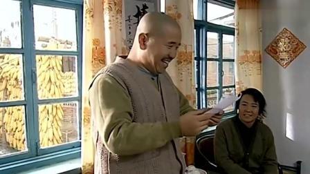 刘英和玉田闹矛盾, 结果刘英检查出怀孕了, 刘能
