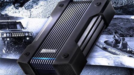 威刚推出三防硬盘HD830: 1.2米防摔